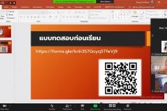 โครงการGoogleApp64_210805_14
