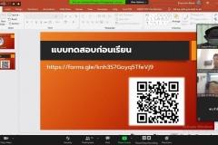 โครงการGoogleApp64_210805_15