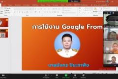 โครงการGoogleApp64_210805_16