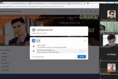โครงการGoogleApp64_210805_4